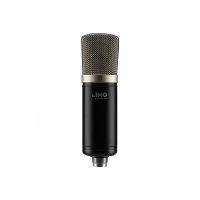 Mikrofon til streaming