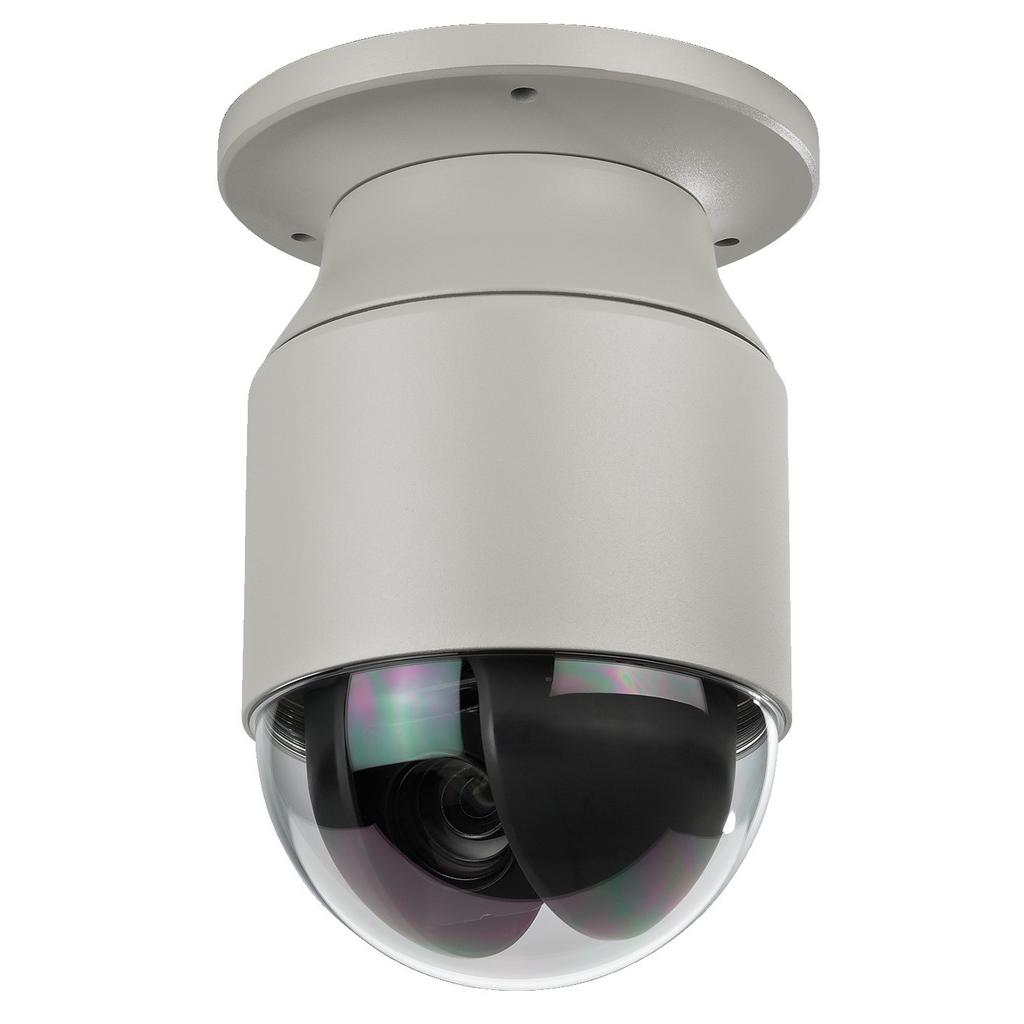 Image of   EPN-4220I 2MP IP kamera PTZ