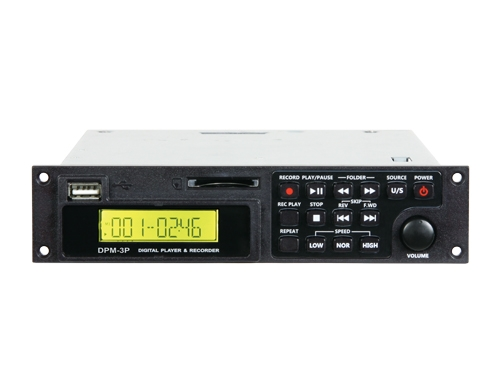 Image of   Mipro digital audio USB/SD player & recorder modul med Pitch
