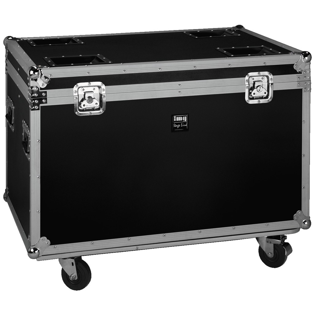 Image of   Flightcase t/BEAM-5R - MR-5R