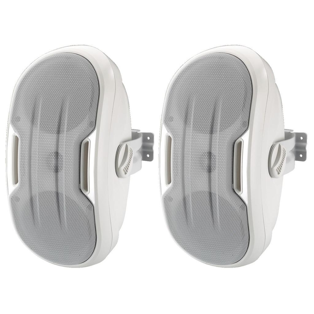 Image of   2 Vejs højttaler til vægmontering 8 Ohm - MKS-248/WS