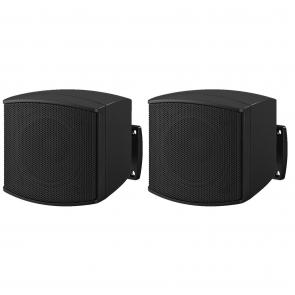 Mini højttaler med vægbeslag - MKS-26/SW