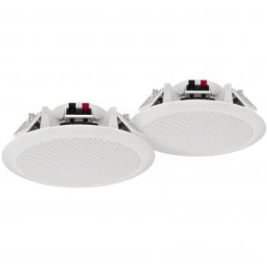 SPE-264/WS Udendørs fuldtone højttaler IP-65 2 vejs - sætpris