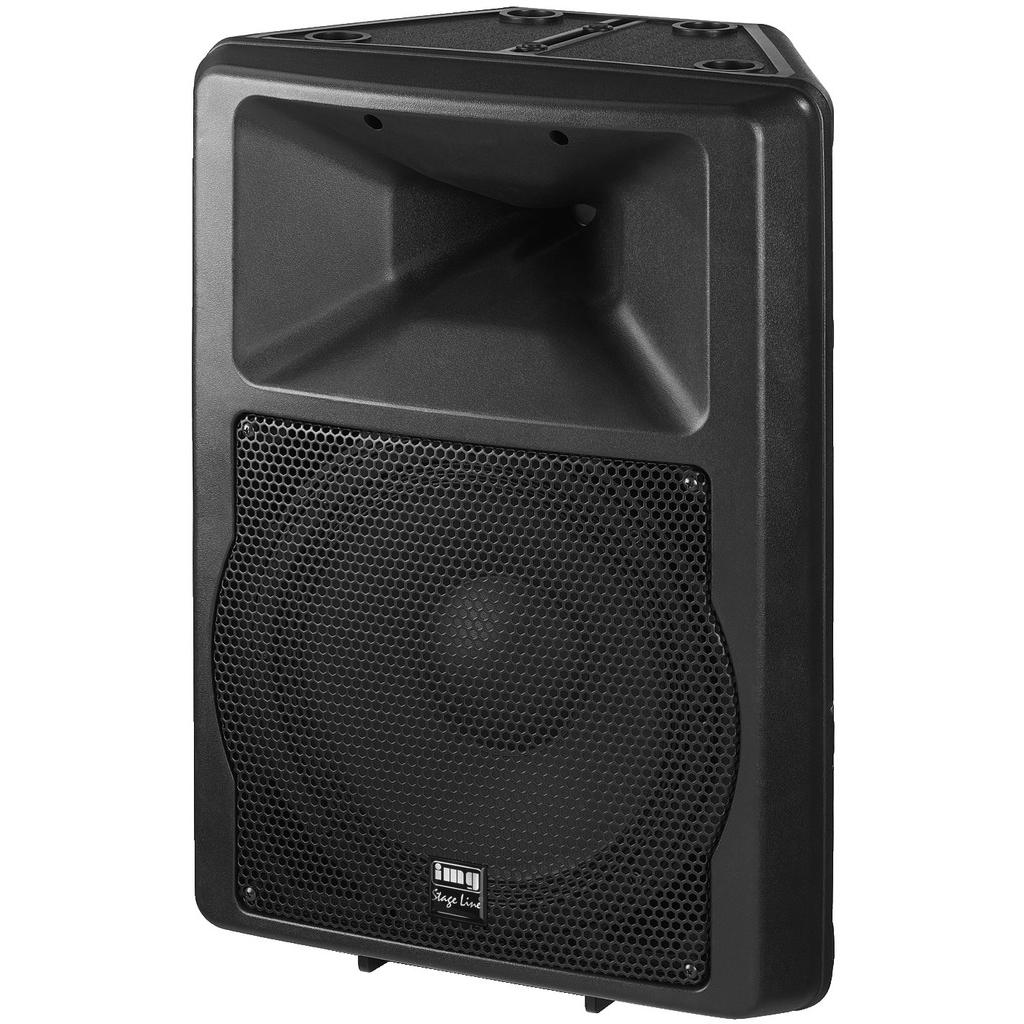 Dj højttaler med god lyd - PAB-112MK2 PA-højttaler