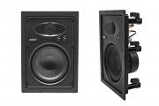 EWS-600 High-end indbygnings højttaler sæt