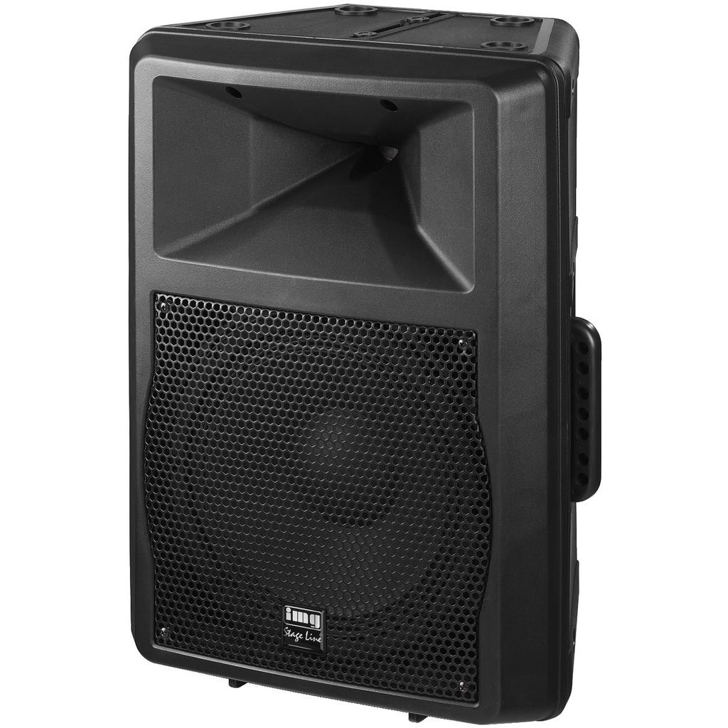 PA-højttaler 200 watt 8 Ohm - PAB-110MK2