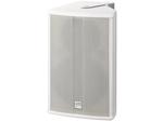 PA-højttaler hvid til væg montering - PAB-308/WS